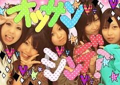 【NMB48】三浦亜莉沙応援スレ★1【3期生】YouTube動画>7本 ->画像>306枚